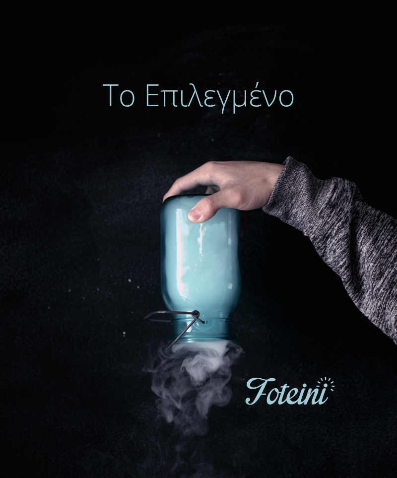 Foteini Vavitsa | Find your Online Voice | Copy a Writing that Sells | Experiential Educator 3