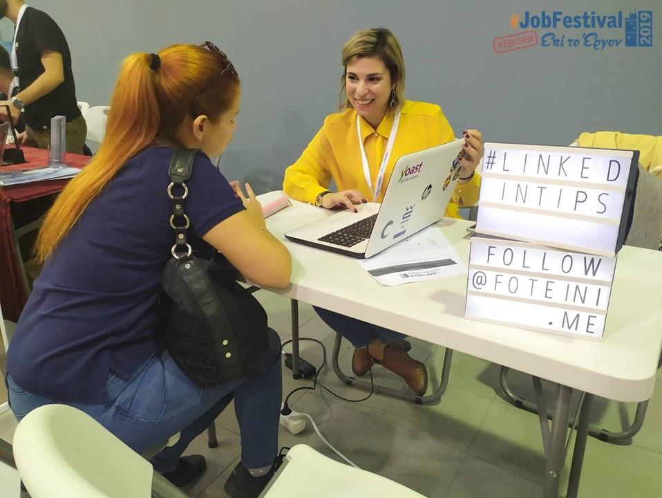 Βρέθηκα στο JobFestival του Skywalker.gr και έδωσα τα LinkedIn Tips μου. Διάβασε κάποια από αυτά στο άρθρο μου και κάνε το προφίλ σου καινούριο!
