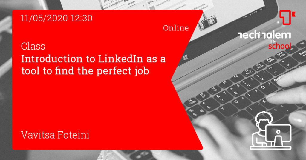 Στις 11.05.2020 έχουμε ραντεβού με το Tech Talent School! 2